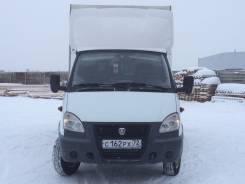 ГАЗ Газель Бизнес. Продаётся Газель, 2 800 куб. см., 1 500 кг.
