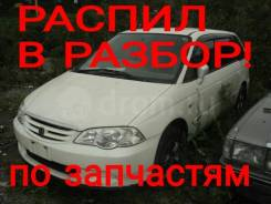 Стойка кузова. Honda Odyssey, RA6, RA7, RA8, RA9