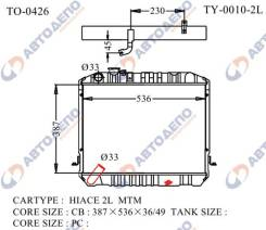 Радиатор охлаждения двигателя. Toyota Hiace Truck Toyota Hiace, LH95, LH90, LH80, LH85 Toyota Dyna, LH80 Двигатель 2L