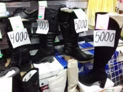 Продаю обувь (мужскую, женскую и детскую). 34, 35, 36, 37, 38, 39, 40, 41, 42, 43