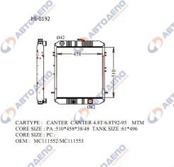 Радиатор охлаждения двигателя. Mitsubishi Canter Mitsubishi Fuso Mitsubishi MT
