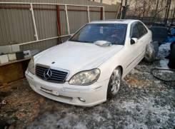 Mercedes-Benz S-Class. WDB2201751A122127, 113 960