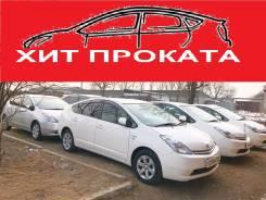 Прокат автомобилей Prius в Уссурийске. Без водителя