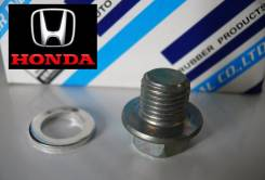 Пробка поддона сливная. Honda: Civic, Accord, Airwave, Civic Hybrid, Ascot Innova, MR-V, Torneo, Vamos Hobio, Acty, Accord Tourer, Logo, Civic Aerodec...