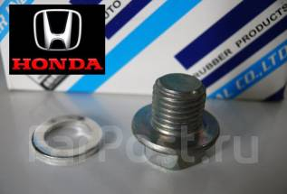 Пробка поддона сливная. Honda: Inspire, Lagreat, CR-X, Crossroad, Civic Ferio, Freed, Shuttle, Avancier, CR-V, Civic Hybrid, Today, Integra SJ, S2000...