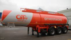 GT7 ППЦ-28. Полуприцеп цистерна бензовоз ппц-28 м3 (3 отсека), 24 080 кг.