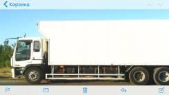 Isuzu Giga. Продается грузовик , 12 040 куб. см., 10 000 кг.