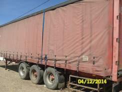 Madrog. Продам полуприцеп, 36 000 кг.
