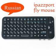 Воздушная клавиатура / мышь KP-810-16A (RUS / ENG), 3x осевой гироскоп