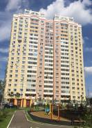 1-комнатная, шоссе Новосходненское 5с2. Ленинский, агентство, 42 кв.м.
