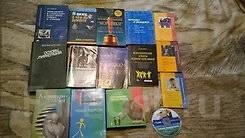 Книги 35 штук одним лотом бесплатно