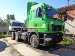 МАЗ 6430В9. Тягач МАЗ-6430В9, 11 600 куб. см., 26 000 кг.