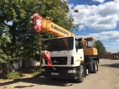 Ивановец КС-35715. Автокран Ивановец 16 тонн, 2 700 куб. см., 16 000 кг., 18 м.