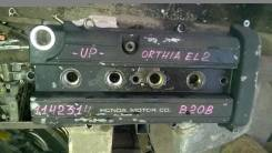 Крышка головки блока цилиндров. Honda CR-V Honda Orthia Honda Stepwgn Honda S-MX Двигатель B20B