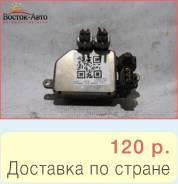 Блок управления вентилятором Toyota Harrier MCU10 1MZFE (89257-48010)
