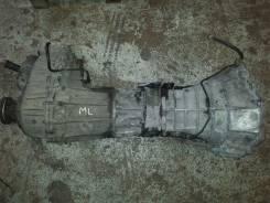Механическая коробка переключения передач. Mercedes-Benz M-Class, W163. Под заказ