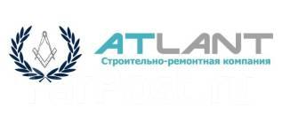 Рабочий. Требуются рабочие во Владивосток с проживанием и питанием. ООО АТЛАНТ