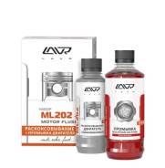 Набор: Раскоксовывание LAVR МL-202 Anti Coks + Промывка двигателя Motor Flush комплект 185мл/ 330мл