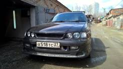 Накладка декоративная. Toyota Carina, ST190, CT195, AT190, ST195, AT191, AT192, CT190 Toyota Carina E, AT191, CT190, AT190, ST191 Toyota Caldina, AT19...