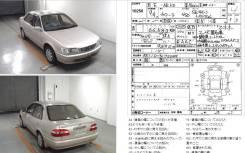 Амортизатор. Toyota: Corolla, Corolla Levin, Sprinter Trueno, Sprinter, Sprinter Marino, Corolla Ceres Двигатели: 7AFE, 4EFE, 4AFE, 2E, 5AFE, 4AF