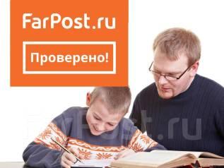 Частные репетиторы! Иностранные языки, Русский, Математика