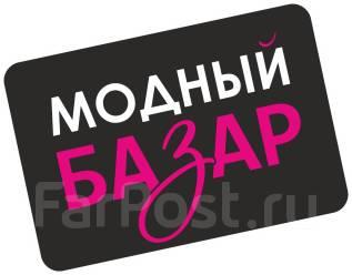 Продавец-консультант. Продавец-консультант (МБ). ИП Лукаткин Э.В. Г. Хабаровск
