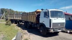 МАЗ 551608-236. Продам МАЗ, 14 000 куб. см., 25 000 кг.