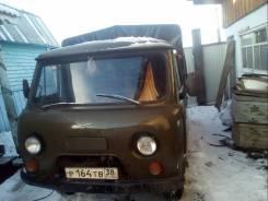 УАЗ 3303 Головастик. Продаю УАЗ 330301, 1 500 куб. см., 1 500 кг.