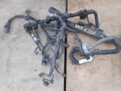 Проводка двс. Honda Stream, RN4 Двигатель K20A