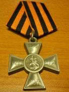 Знак «200 лет Георгиевскому кресту»