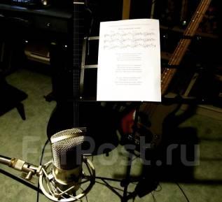 Звукозапись, услуги композитора, услуги поэта и нотный набор