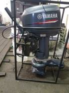 Yamaha. 30,00л.с., 2х тактный, бензин, Год: 2015 год. Под заказ