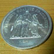50 Франков 1976г. Франция серебро