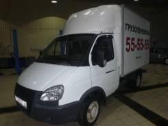 ГАЗ 3302. Продам изотермический фургон Газель 172412, /3302/ 2013 год, 2 890 куб. см., 1 500 кг.