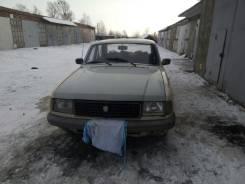 Волга Газ 31029. Под заказ