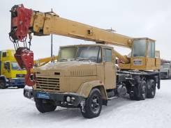 "Галичанин КС-4572А. ""Галичанин"" КС-4572А - автокран 1994г. в., 14 860 куб. см., 20 000 кг., 21 м."
