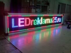 Вывеска LED бегущая строка от производителя с настройкой и монтажом