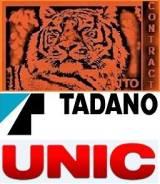 Опорно-поворотный механизм. Kato Tadano Hitachi Unic. Под заказ