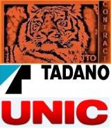 Опорно-поворотный механизм. Tadano Unic. Под заказ