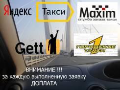 Аренда Авто в такси от 900 р. с. Без водителя