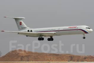 Сборная модель самолёта ИЛ-62 1/144 Звезда + декаль гтк Россия