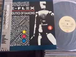 СИНТ ПОП! Ре-Флекс / RE-FLEX - Politics of Dancing - JP LP 1983