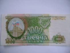 Продам банкноту в отличном состоянии