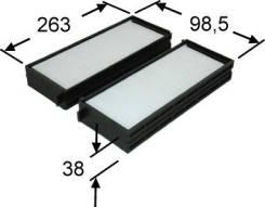 Фильтр салона комплект AZUMI AC11159SET