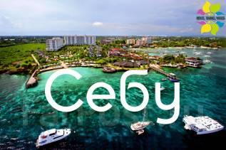 Филиппины. Себу. Пляжный отдых. Отдых на Себу в шикарных отеля Shangri la , J Park Islands resort