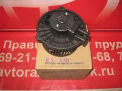 Мотор печки Lexus RX330 '03- 87103-48040