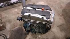 Двигатель. Honda: CR-V, Stream, Edix, Integra, Stepwgn Двигатель K20A