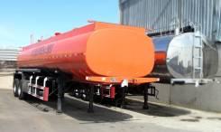 Cimc. Полуприцеп CIMC, 30 000 кг. Под заказ