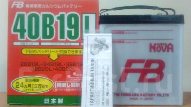 FB Super Nova. 38 А.ч., левое крепление, производство Япония