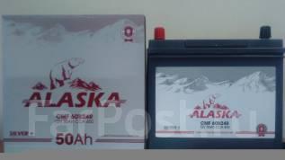Alaska. 50А.ч., Прямая (правое), производство Корея. Под заказ